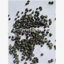 启达金刚砂滤料是净化过滤水质的理想原料厂家优惠销售