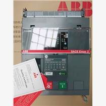 ABB E4H3200 H LSIG 3P WMP