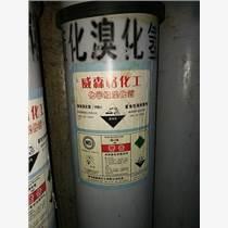 氫溴酸氣體/溴化氫氣體公司