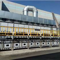 批發供應安全節能vocs有機廢氣處理設備嘉緯有機廢氣
