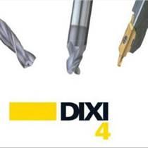 瑞士DIXI 精細微小刀具 鉆頭 銑刀 螺紋銑刀 鉸