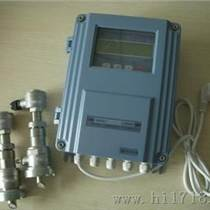 海峰超聲波流量計廠家 超聲波流量計生產 招商 報價