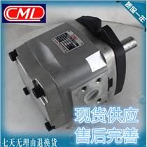 臺灣CML全懋EGB-11R葉片泵EGC-22R