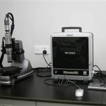 電阻率測試 阻抗檢測報告 絕緣材料表面體積電阻率測試