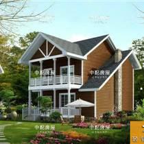 在農村建一座輕鋼別墅需要投資多少錢