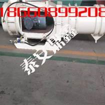 KCS-230D矿用湿式振弦除尘风机维修与维护,除尘