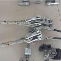 电力耐张线夹厂家直销价格低质量好