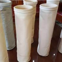 业除尘布袋滤袋锅炉耐高温脉冲除尘器滤袋氟美斯骨架集尘