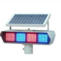 多面太陽能爆閃警示燈廠家直銷