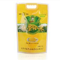 朝阳小米加工厂小米销售价格