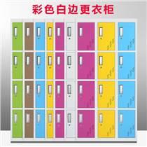 優質彩色更衣柜,六門、九門、十二門,鄭州柜之友辦公家