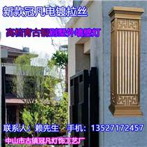 新中式壁燈冠凡特色全銅仿云石電鍍壁燈效果圖
