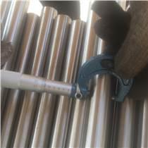 不銹鋼圓棒 201不銹鋼實心棒 304不銹鋼實心管