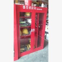 供应佛山企业微型消防站装备