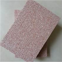 供青海德令哈聚氨酯管和格尔木聚氨酯管道公司