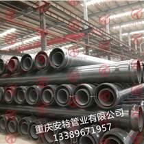 重慶安特管業PVC管材直銷