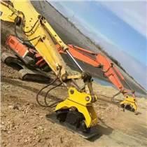 挖掘機 振動夯實器 平板振動夯高頻夯實器 挖機前屬具