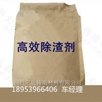专业供应各种铸造材料修补膏高效除渣剂