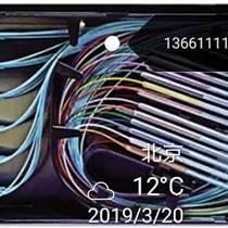 北京天津光纖光纜熔接施工