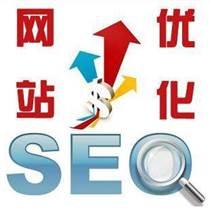 鏈接seo優化-便宜seo優化-之音網絡