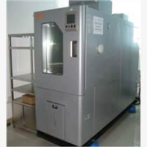 深圳賽特GJB150.5溫度沖擊試驗溫度循環測試