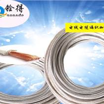 铨得 电线电缆?#24088;?#23618;编织加工 铜编织网管加工编织