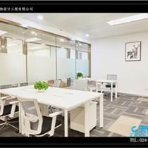 沈阳新公司装修,办公室装修改造选择辽宁天赐装饰