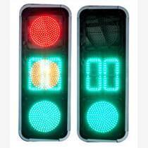 供應陜西交通信號燈,西安寶雞優質交通信號燈廠家