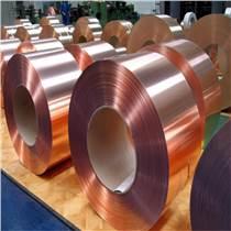 c5191磷銅帶 五金沖壓超硬磷銅帶 磷銅帶價格
