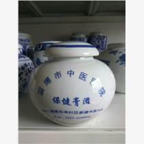 景德鎮陶瓷蜂蜜密封包裝罐1斤廠家報價