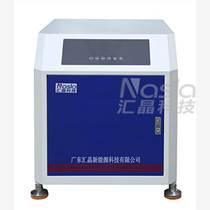 快熱式熱水器 納米超晶格