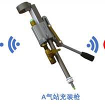 多立恒智能充裝設備 液化石油氣瓶閥智能充裝設備