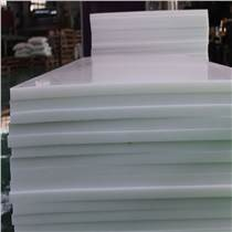 宿州供应 PP塑料板焊接水槽水箱 安全环保 规格可定