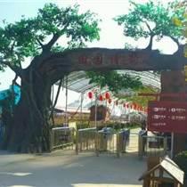 承接山東東營生態園大門景觀-山東棗莊生態假樹大門安裝