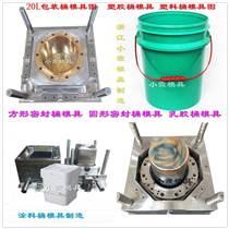 3.4.5升HDPE桶模具,油漆桶模具