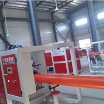 CPVC电力管设备 电力管挤出机 电力管生产线