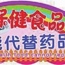 潤華提供保健品敏感貨寄臺灣可以貨到付款,代收貨款,一