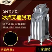OPT多功能祛斑儀價格 OPT多功能美容儀價格單