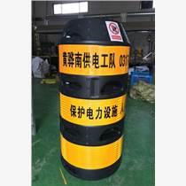 电力电杆防撞墩 通信电杆反光防撞桶