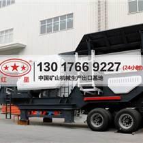 ?#34892;?#22788;理建筑垃圾的破碎设备的厂家和价格A76
