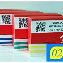 01系列SMT雙面接料帶防靜電淺黃深黃接料膠帶連接片廠家直銷