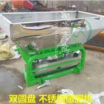 云杉不銹鋼撒肥機雙盤 大型撒肥機不銹鋼斗 雙圓盤大型