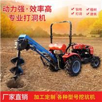 挖坑機大型植樹種樹挖坑機拖拉機挖穴機拖拉機四輪車帶打