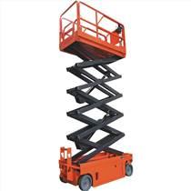 升降機,升降平臺,高空作業平臺,全自走高空作業平臺