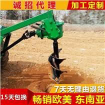 植樹挖坑機 大型 拖拉機配套種樹機 打坑機打洞打樁機