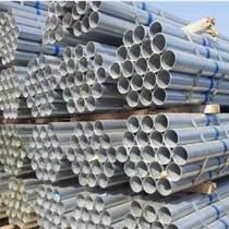 西寧焊管和青海方管