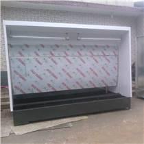 博遠供應德陽市水式漆霧凈化環保設備