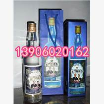 58度金门高粱酒(马萧精装)马萧纪念酒蓝盒750ml