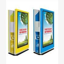ATM灯箱 广告灯箱 维恒专业制造商 为您定制加工
