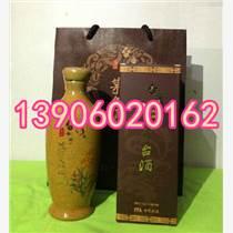 台湾53度玉山典藏珍品陈年茅台酒黄色花纹瓷瓶0.5L
